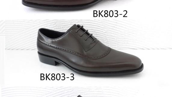 BK803